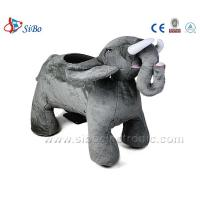 Best Coin Operated Kids Ride Amusement Park Rides , Plush Animal Rides wholesale