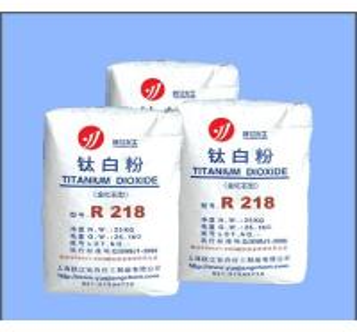 Cheap TitaniumDioxide RutileR218 for sale