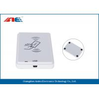 China White NFC Contactless Reader , Anti - Collision Mifare NFC Reader And Writer on sale