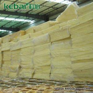 Best Glass Wool Blanket wholesale