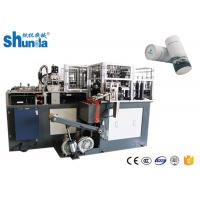 Best Quilted Tissue Box Cover Paper Tube Forming Machine With Hot Air System wholesale