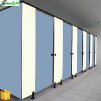 Best Bathroom stall partition plain color in Guangzhou fair wholesale