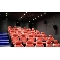 Best Skillful Adventure Motion Electric 5D Movie Theater Three Seats In A Set For Amusement Park wholesale