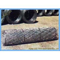 Buy cheap Bto-22 Welded Razor Wire Mesh Is Used In Airports And Military Bases from wholesalers