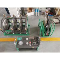 China Termofusion equipment for Installation of 355 HDPE pipe for water supply for irrigation on sale