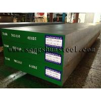 Best High quality 1.2738 Steel Sheet bulk supply wholesale