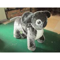 Best Walking Ride On Mall Walking Scooter Animals Stuffed Animals With Battery Bicycle wholesale