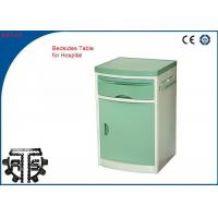 Best Steel / Plastic Hospital Furniture Bedsides Table For Patient Transfusion wholesale