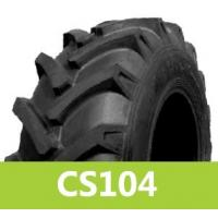 China agricultural tyres R1|tractor rear tyres|farm tires on sale