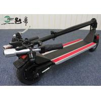 Best Foldable Electric Stand Up Scooter Long Distance Dc Brushless Motor wholesale