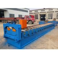 China Intelligent Cold Roll Forming Machines With 0.6 Inch Chain Link Bearing Drive on sale