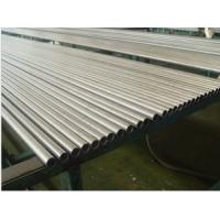 China AISI4140 AISI4130 Alloy Steel Pipes on sale