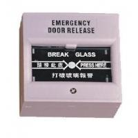 Best Emergency Door Release White wholesale