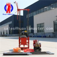 Best Large supply of QZ-2B coring drilling machine portable rock drilling machine huaxia giants direct sales wholesale