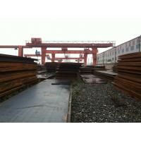 China Hot rolled SAE 1045 4-120mm  CK 45 carben steel plates for general machinery parts on sale