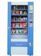 China Snack vending machine on sale