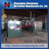 Best Engine Oil Distillation to Base Oil System / wholesale