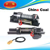 Best ATV Winch 4000lbs Electric Winch wholesale