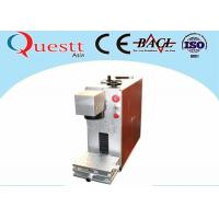 Best Laser Marking Machine with portable style and 1064nm Laser Wavelength wholesale