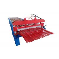 Best Hydraulic Drive Sheet Metal Roll Forming Machines Material Expand Width 1200mm wholesale