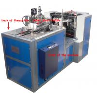 Buy cheap High Efficiency Automatic Paper Cup Machine , 1.5 Ton Paper Cup Making Machine product