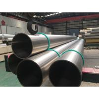 Best Nickel alloy pipe Monel 400 (2.4360) Seamless Pipe , B163/ B730 , B165/B725 , Bright Annealing, 100% UT & ET & HT wholesale