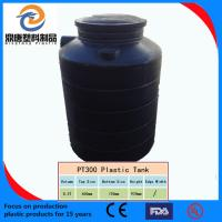 Best 30000 liter water storage tank/plastic cone tank/PE water tank for water treatment machine wholesale