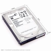 Best Seagate Enterprise Server 2.5   SATA Interface Internal Hard Drive 1TB 7200 RPM 128MB Cache wholesale