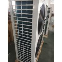 Best Meeting 380V Electric Air Source Heat Pump Wall Mounted For Fresh Air Heating And Cooling wholesale