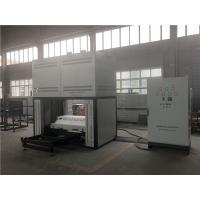 China Ceramic Filter High Temperature Sintering Furnace Customized Color PID Adjustment on sale