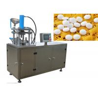 Buy cheap Industrial Grade Camphor Tablet Making Machine Fully Enclosed Braced Structure from wholesalers