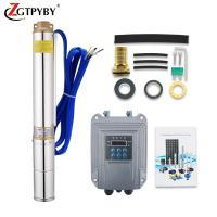China High head solar powered water pumps dc submersible solar pumps for irrigation on sale