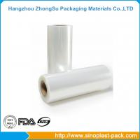 Best Professional one way vision ldpe/ bopp film wholesale