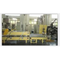 China PLC 25 KG Valve Bagging Scale Automatic Bagging Machine Weighing Controller Load Cell on sale
