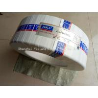 China SKF Spherical Roller Bearing 23160 CA/C3W33 on sale