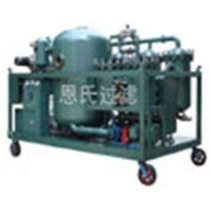 China TF series used turbine oil regeneration plant on sale