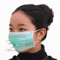 Buy cheap 3ply face mask from wholesalers