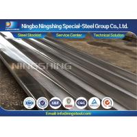 China JIS GB Flat Precision Ground Steel Bars , P20 / 1.2311 Standard Steel Plate on sale