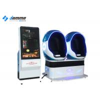 Best Led Light 9D Virtual Reality Simulator Customized Color Logo For VR Center wholesale