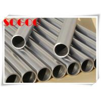 Best UNS N06600 2.4816 Inconel 600 Tubing / Cold Drawn Seamless Pipe ASTM B167 wholesale