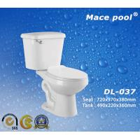 Best Bathroom Sanitary Wares Two Piece Toilets with Siphonic Fushing  (DL-037) wholesale