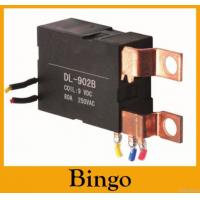 China High Power Magnetic Latching Relay on sale