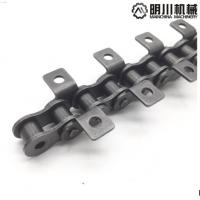 Buy cheap Food Processing Industry Transmission Roller Chain 9.525mm - 50.8mm Pitch from wholesalers