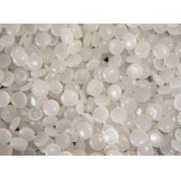 Best Recycled HDPE Pellets/Recycled PP Resins wholesale