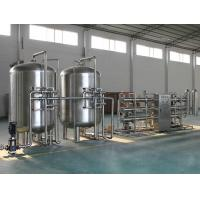 Best Automatic RO Water Treatment Plant , Stainless Steel Water Treatment Equipment wholesale