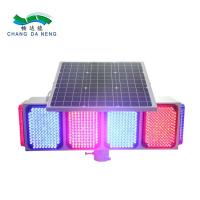 Best Waterproof IP65  solar traffic warning light  flash LED for roadway safety wholesale