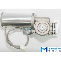 China Powerful Brushless DC Electric Motor With High Strength Aluminum Alloy Shell on sale