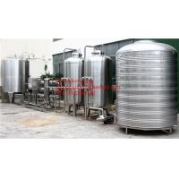 Best uv ozone generator water treatment equipment wholesale