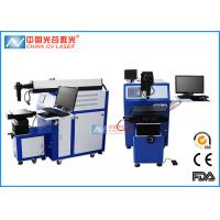 Best Metal Pipe Yag Laser Welding Machine 200W 0.2mm - 2mm Spot Adjustment Range wholesale
