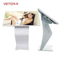 China 32 Inch Kiosk Signage Display Stands , Touch Screen Kiosk Monitor Brightness 350 Cd/M² on sale